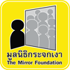 The Mirror Foundation