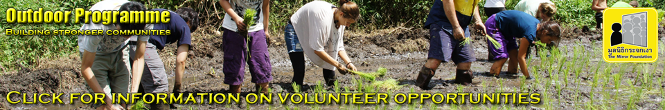 Outdoor volunteering advert
